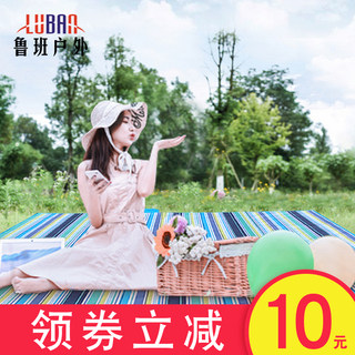 Outdoor picnic mat moisture pad thickened outdoor portable waterproof ins wind camping field mat I lawn picnic cloth