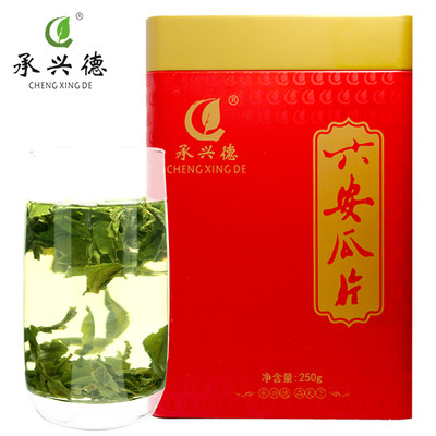 Cheng Xingde 2019 New Tea Handmade Lu'an Melon Slices before Rain Canned 250g