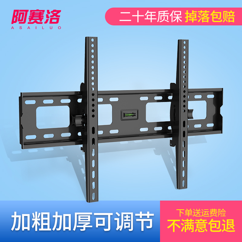 Panasonic TV hanger thickened special wall-mounted bracket universal 32 49 50 55 65 70 75 inches