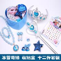 Детские Волшебная палочка комплект для маленькой принцессы Колье с аксессуарами для волос детские Подарочные украшения органайзер Заколка для волос