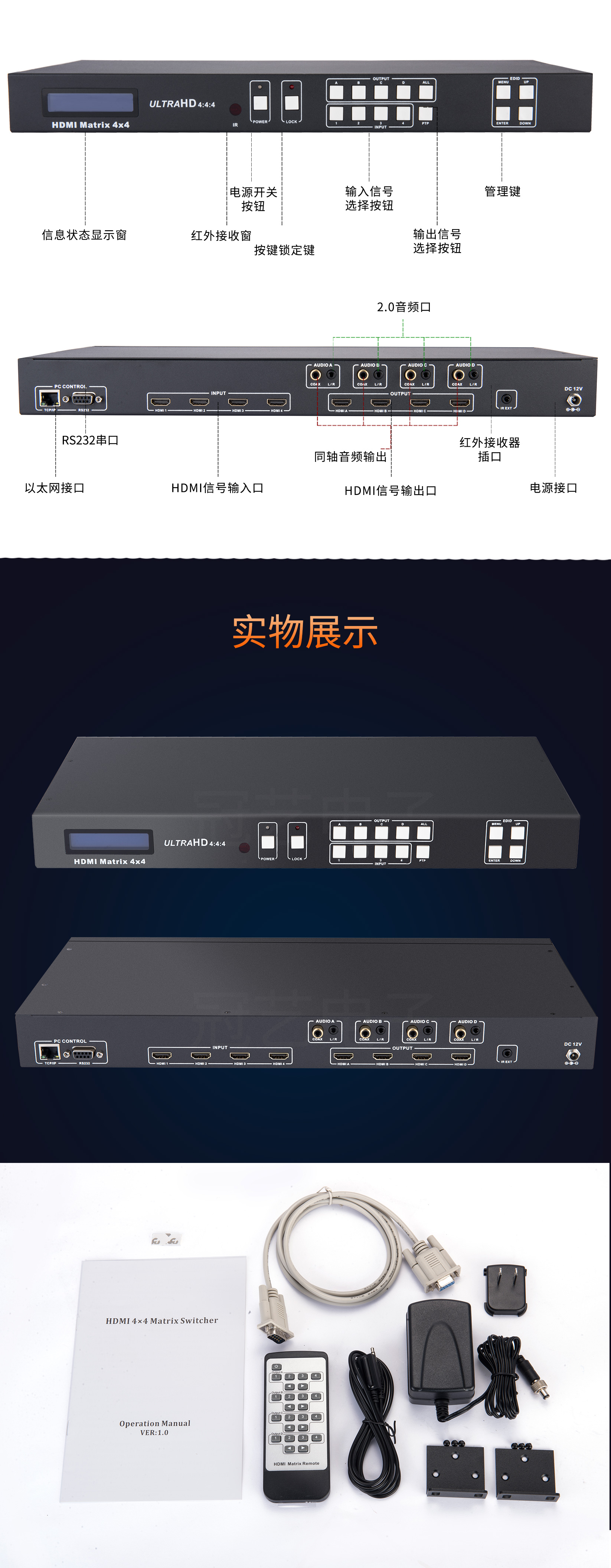 cheap Purchase china agnet HDMI2 0 matrix switcher 4 input and 4