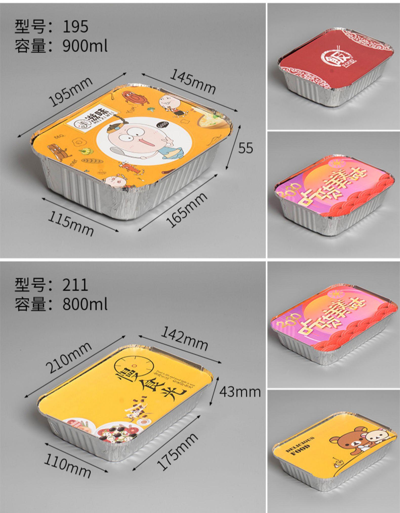 加厚烧烤锡纸盒一次性快餐盒长方形带盖子子焗烤饭外送打包铝箔盒定製详细照片