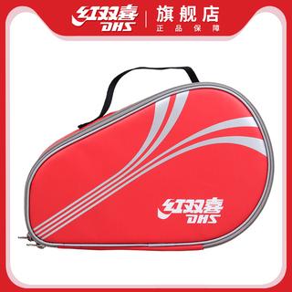 Чехлы и сумки для ракеток,  DHS/ двойное счастье пинг-понг заказать набор носорог технологий водонепроницаемый настольный теннис пэт обложка одноместный только установлен, цена 745 руб