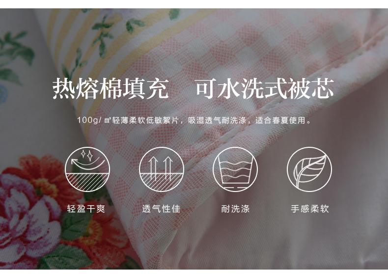 温馨纯棉轻爽被:浪漫花园(粉)_05.jpg