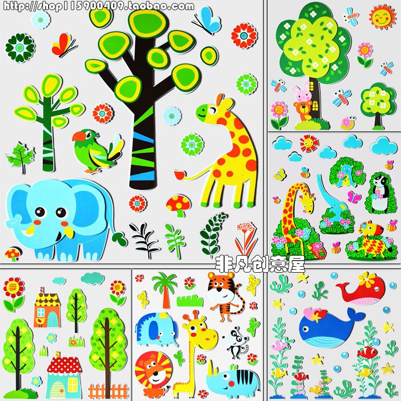 Kindergarten environment decoration materials classroom wall blackboard arrangement of dimensional painting creative fruit tree wall stickers
