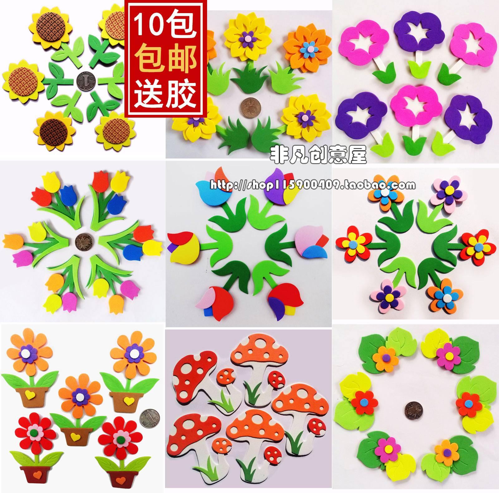 Usd 4 63 Kindergarten School Decoration Layout Material Primary