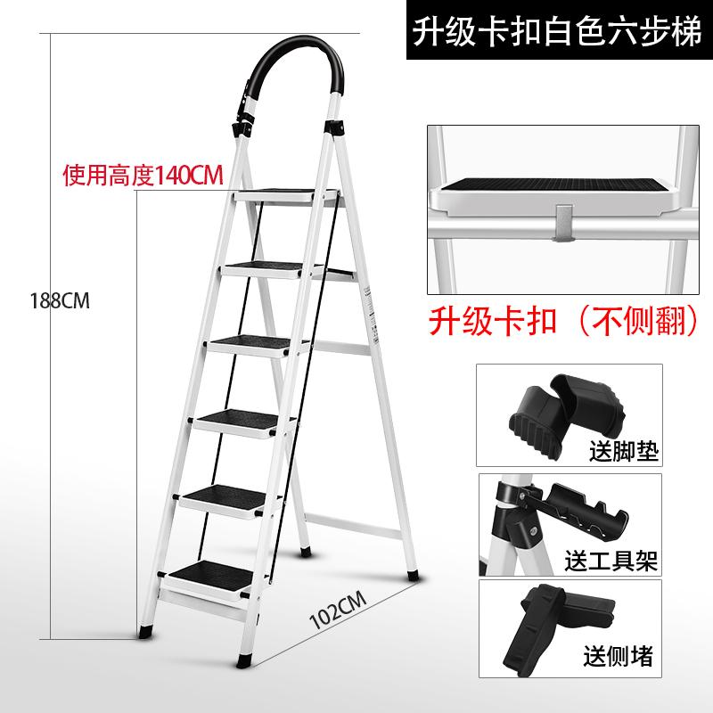 Новая коллекция обновление карта с застежкой черный / белый Шесть ступенчатых лестниц