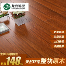 Pure solid wood floor, imported from Africa, disc bean lock, floor heating, log, natural household, environmental protection, wear-resistant, direct selling to manufacturers