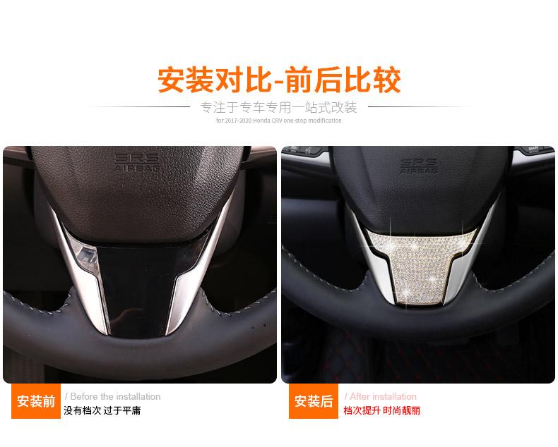 Miếng dán kim cương trang trí vô lăng và khung loa xe Honda CR-V 2017-2021 - ảnh 5