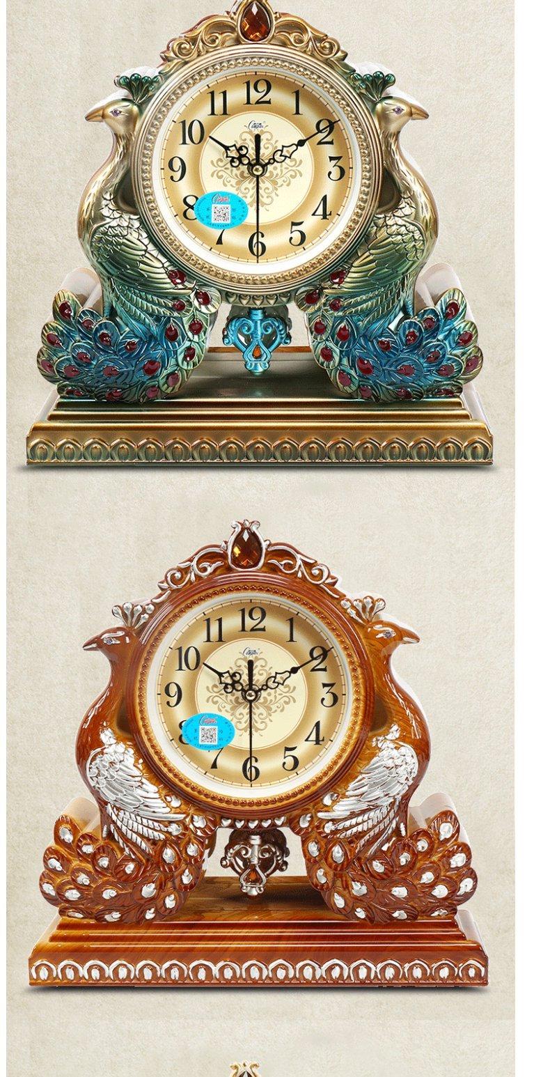 康巴丝欧式创意时钟客厅座钟时尚静音卧室台钟摆件田园石英钟表商品详情图