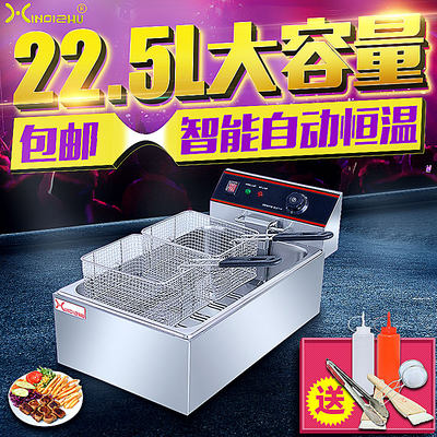 Single-cylinder electric fryer commercial fryer fritter potato tower fried skewers fried fries