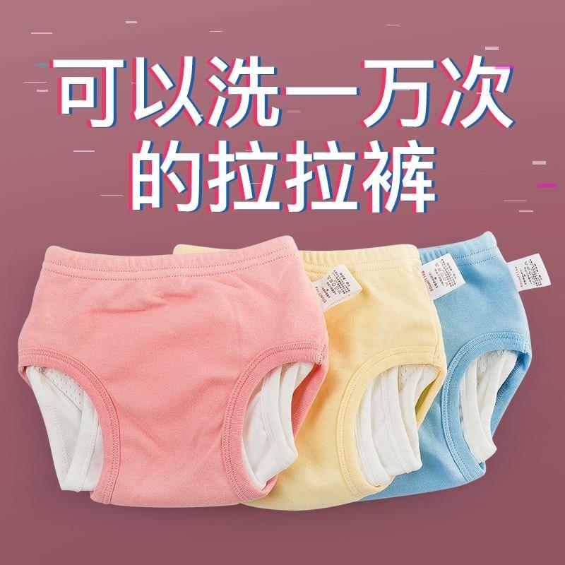 Quần tã cho bé tập quần trẻ sơ sinh Quần bé tã trẻ em kéo quần vệ sinh tã trẻ sơ sinh - Tã vải / nước tiểu pad