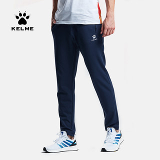 KELME Kelme official authentic sports trousers men's loose guard pants men's spring and autumn casual pants sports pants