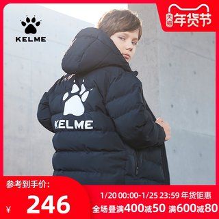 KELME Kelme children's sports cotton men's and women's football training jacket student cotton-padded jacket to keep warm mid-length padded jacket
