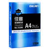 Reliable A4 paper print copy paper 70g single pack 500 office supplies a4 print white paper wholesale