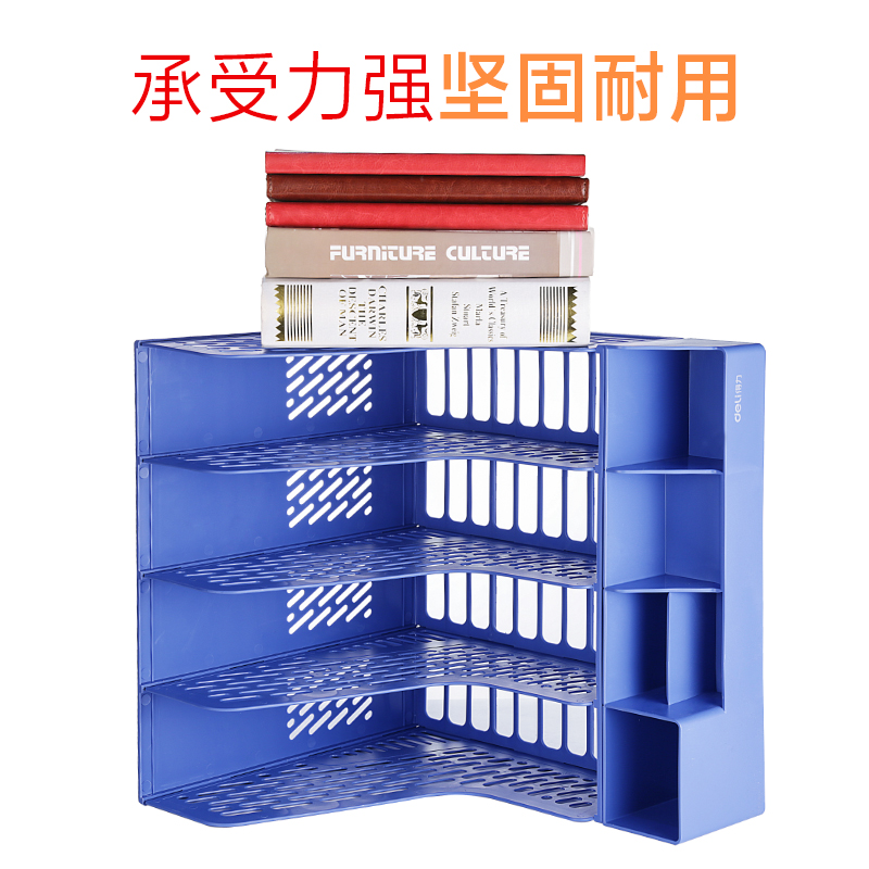Effective File Holder Book Folder Storage Box File Box File Information File  Holder Office Supplies Multi Layer Desktop ...