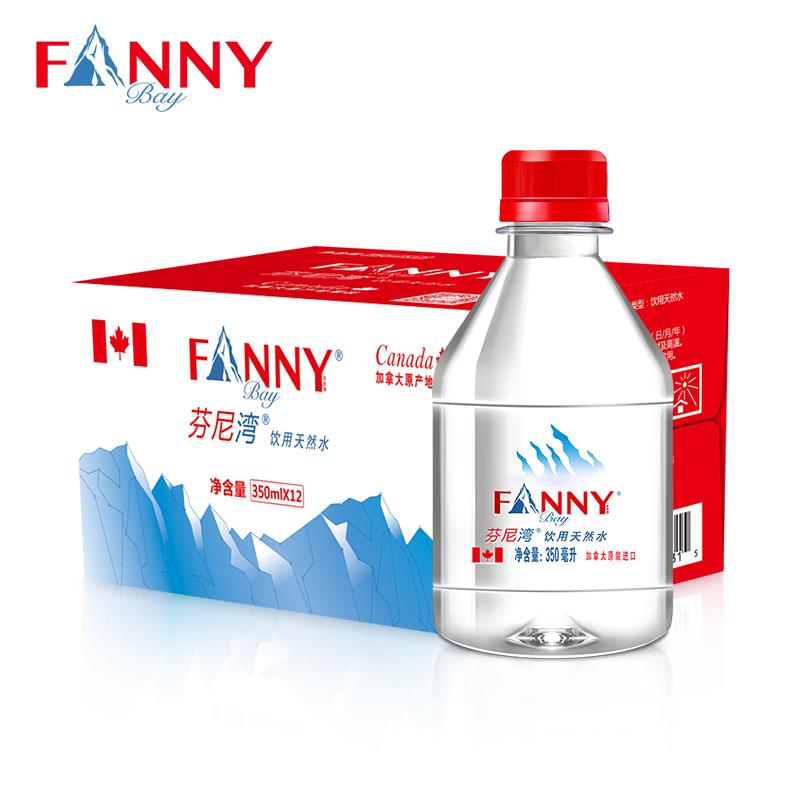 加拿大进口 FANNYBAY 芬尼湾 冰川饮用天然弱碱水 350ml*12瓶 双重优惠折后¥19.9包邮 京东¥54.9