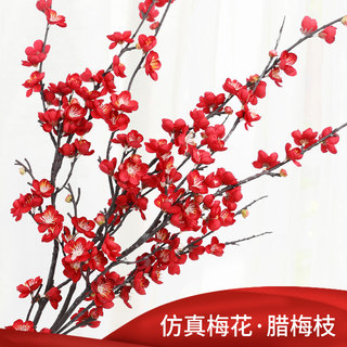 Plum branch simulation artificial flower ornaments artificial flowers dried flowers bloom peach living room furnishings bouquet Chinese home decoration