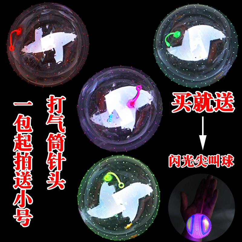 金浩泽拍拍球波波弹力充气弹弹球透明手拍减压发泄球地摊儿童玩具