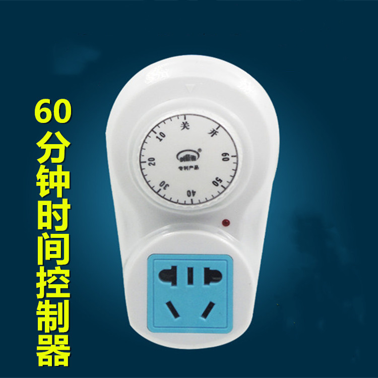 60 minute time controller Mechanical timing switch 60 minutes high power water level pump countdown