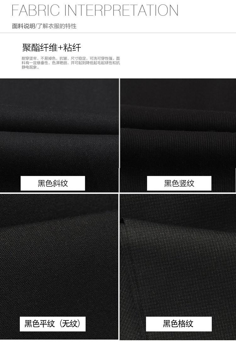 Mùa hè quần của nam giới thẳng Slim kinh doanh bình thường hot-free dress loose đen phần mỏng thanh niên làm việc phù hợp với quần