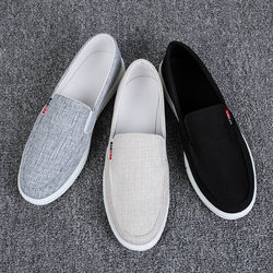 Summer breathable men's shoes casual old Beijing cloth shoes men's lazy one foot canvas shoes men's tide shoes men's shoes