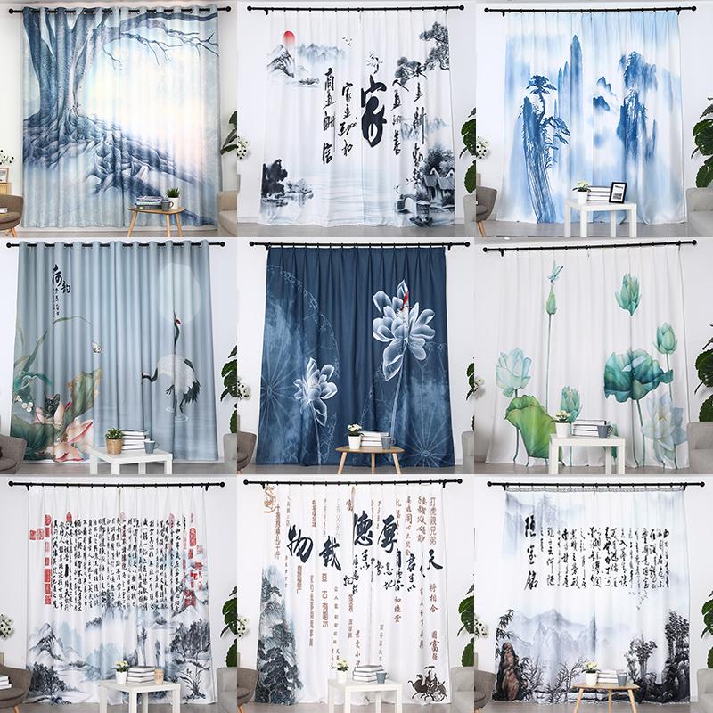 中式客厅书房山水画复古风中国风窗帘禅意纱帘遮光帘免打孔全遮光