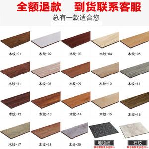 样品 PVC地板革家用PVC地板贴纸免胶地板纸自粘地胶石塑地板贴