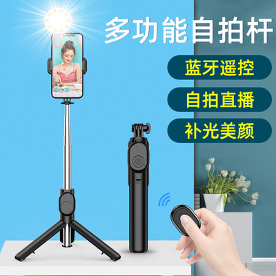 Mobile Bluetooth Selfie live bracket photo Selfie artifact VIVO handheld integrated tripod velette photo retractable universal 华 华 Apple OPPO anti-shake dedicated stabilizer