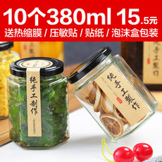 Hexagonal hexagon honey glass bottle sealed jar with lid pickle jam bottle chili sauce yellow peach fruit canned bottle