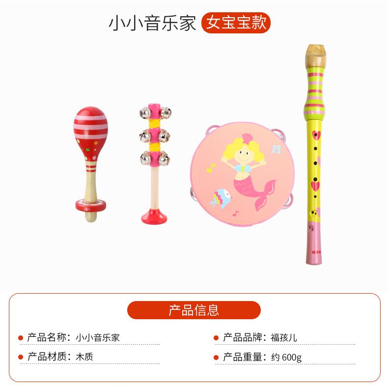音樂啟蒙早教玩具樂器教具套裝男孩女寶寶女孩小孩子生日兒童禮物 優品百貨