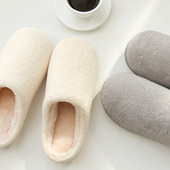 Unisex Plush Warm Winter Slippers