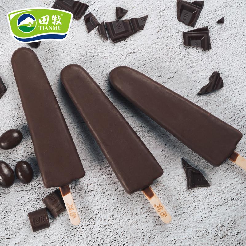 【第二件0元】田牧冰淇淋20支金钻巧克力脆皮牛奶冰激凌青柠雪糕
