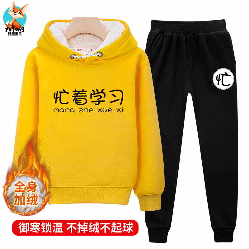 2019 new boys autumn and winter tide of foreign children plus cashmere thick sweater men in the big boy children's clothing set