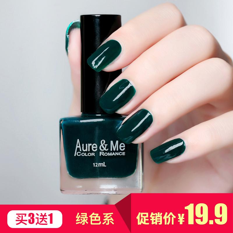 Phụ nữ mang thai Aure Me có thể lột chân sơn móng tay không độc hại có thể làm rách ô liu xanh ngọc lam kem xanh đậm - Sơn móng tay / Móng tay và móng chân