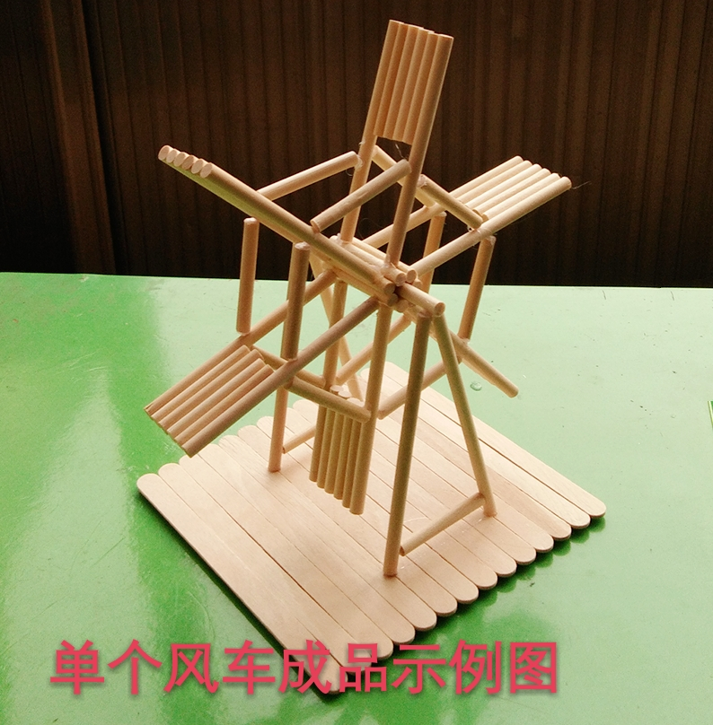 Round wooden stick diy handmade windmill Pen model material wood