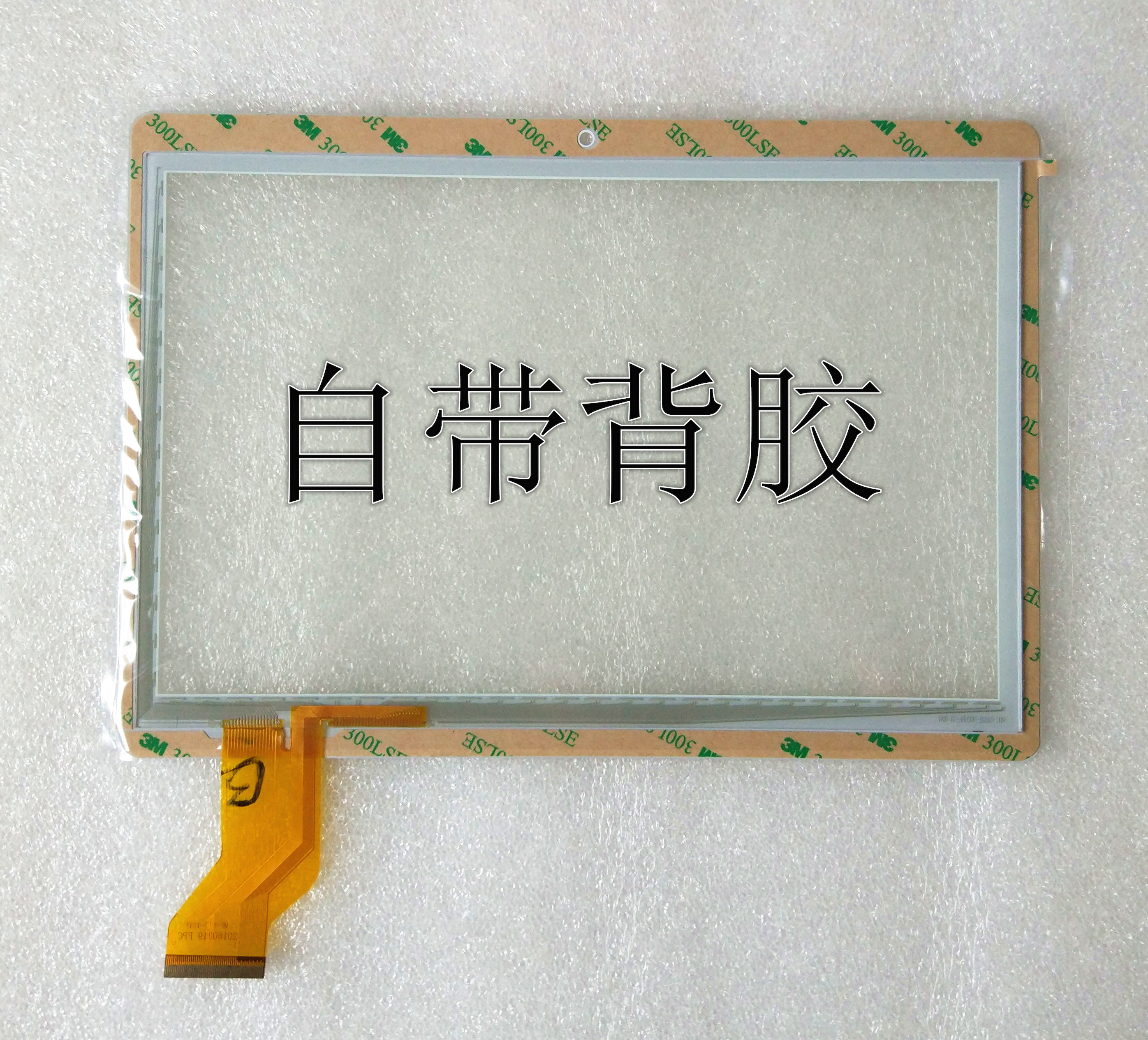 Applicable 10 inch 10 6 inch Tsinghua Tongfang T906 tablet