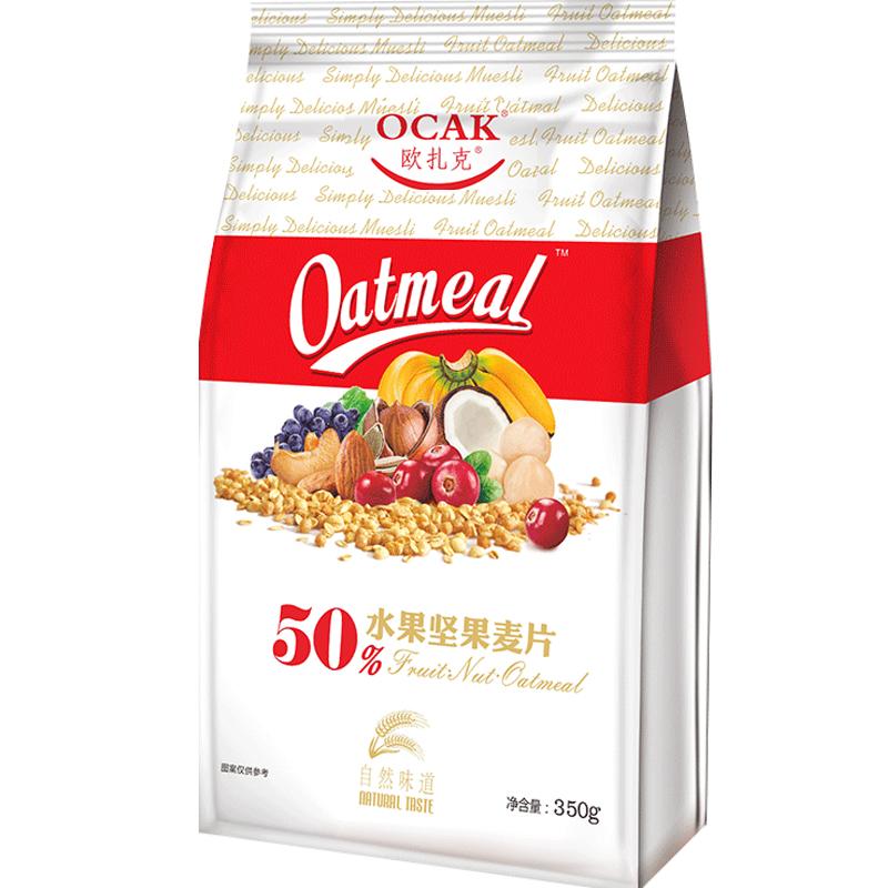欧扎克50%水果坚果麦片 早餐即食冲饮营养小袋装燕麦零食脆麦350g