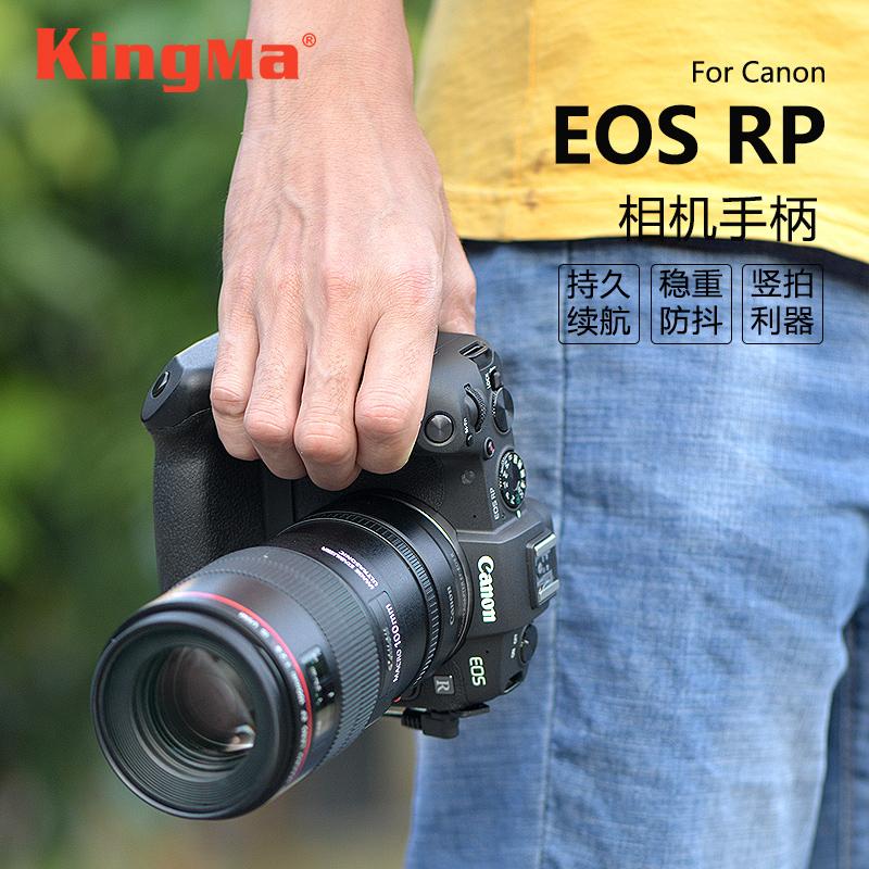 劲码手柄相机for佳能EOSRP底座原装盒eosrp手柄手柄稳定器3C数码配件防滑非电池手持竖排摄影拍摄单反微单