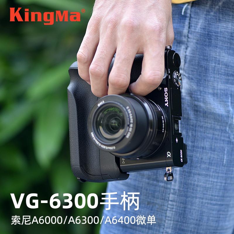 劲码底座手柄for索尼a6000a6300a6400原装盒电池手柄稳定器3C数码配件手持非相机竖拍防滑摄影拍摄单反微单