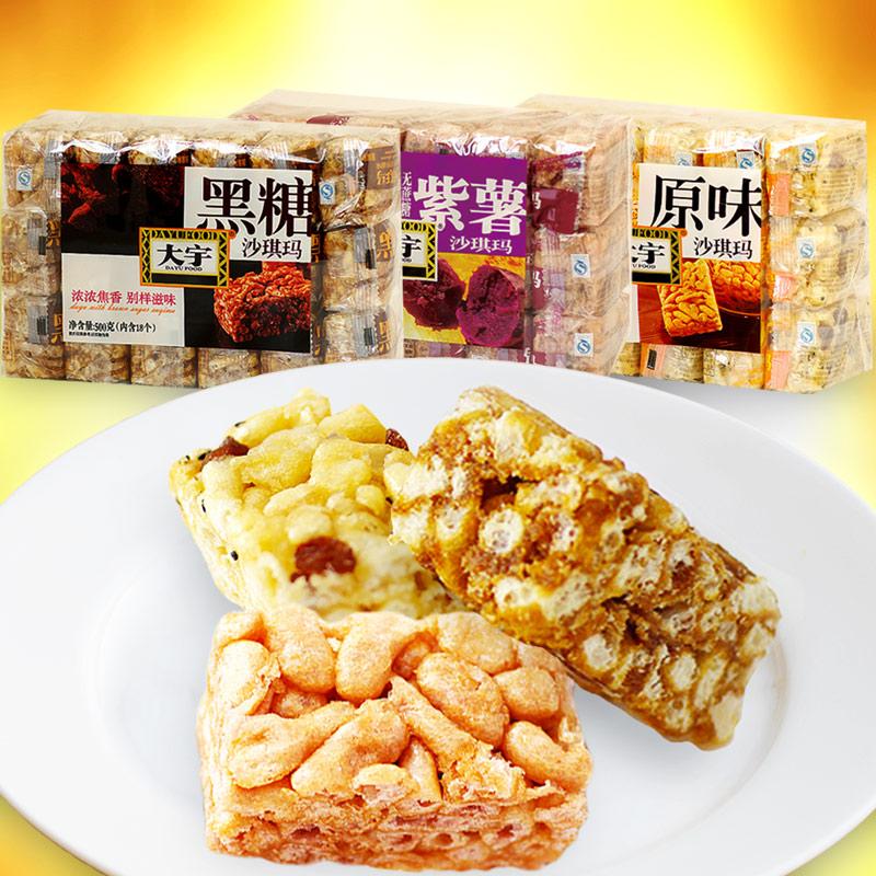 【大宇食品】黑糖紫薯原味沙琪玛500g