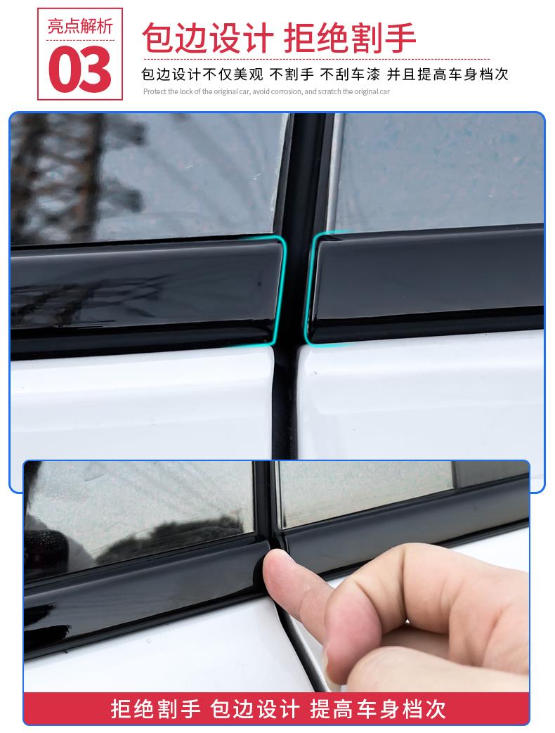 Ốp viền cong kính màu đen bóng Honda CRV 2018 - 2021 - ảnh 7