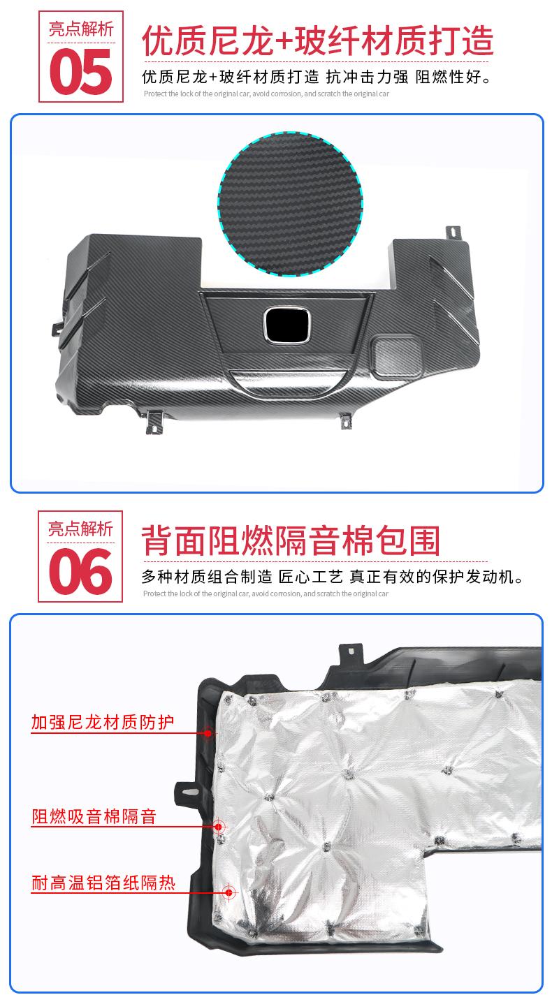 Nắp đậy chống bụi khoang máy động cơ Honda CRV 2018-2020 - ảnh 10