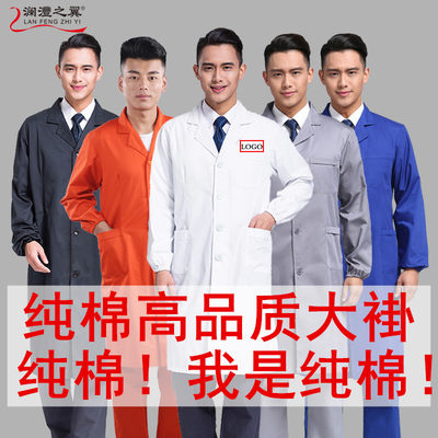 Cotton blue big dust clothing overalls, blue coat tooling, experience, long-sleeved, labor insurance, cotton mask, men