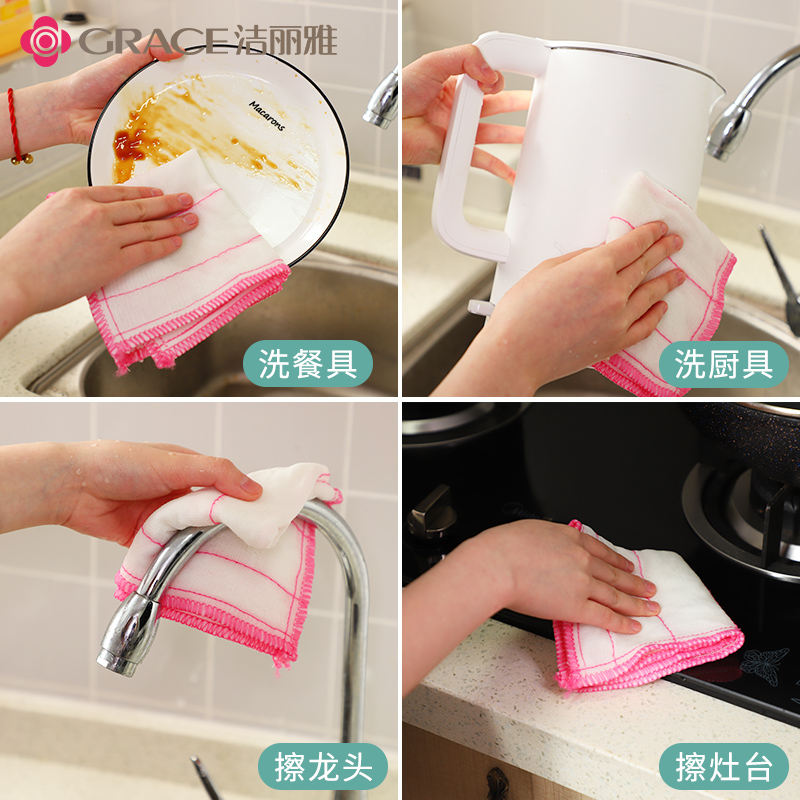 Jelya household rags are not easy to get oil wash cloth kitchen supplies water absorption is not easy to shed hair house cleaning towels