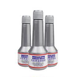 卡斯铂正品汽车燃油宝汽油添加剂通用除积碳清洗剂燃油添加剂
