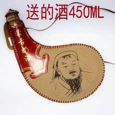 Монгольский кувшин Nomadic in golden goblets