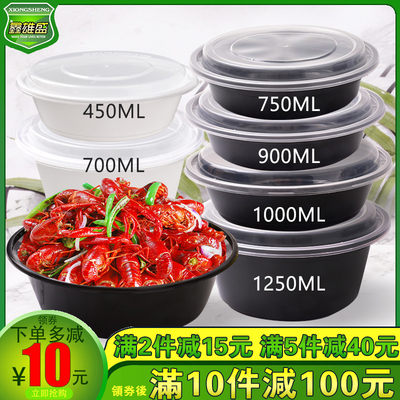 American high-grade round package box bowlish soup bowl convex cassette box disposable fast food box takeaway cover