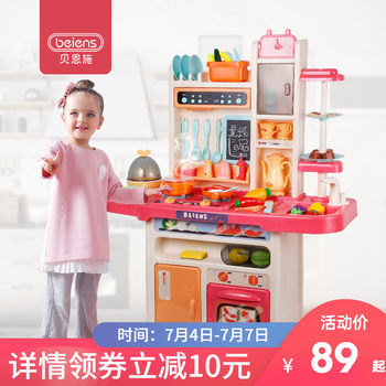 Bain Shi children play house kitchen toys suit simulation kitchen cooking cook baby boys and girls 3-6 years old 7