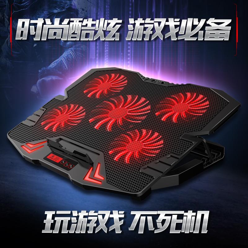 笔记本散热器风扇电脑水冷外星人14寸戴尔底座降温板15.6战神架